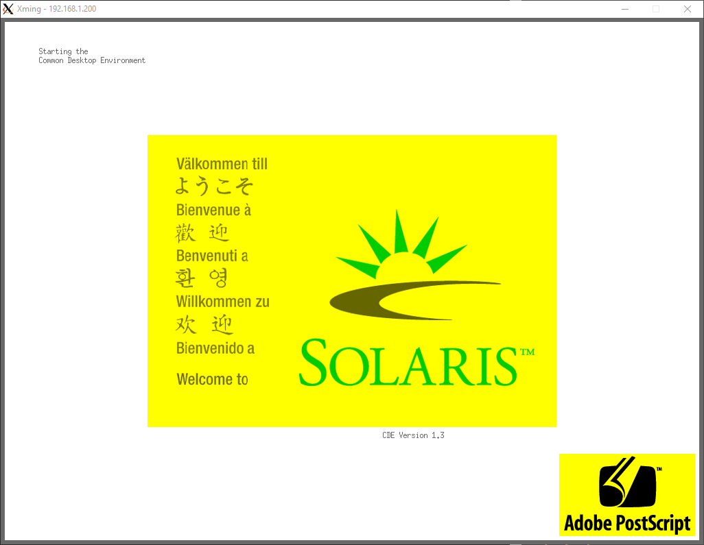 solaris cde splash screen
